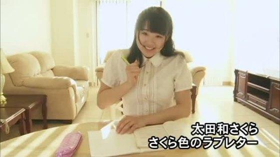 太田和さくら さくら色のラブレターのEカップ巨乳キャプ 画像41枚 32