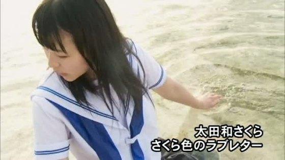 太田和さくら さくら色のラブレターのEカップ巨乳キャプ 画像41枚 36