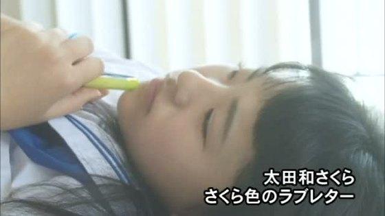 太田和さくら さくら色のラブレターのEカップ巨乳キャプ 画像41枚 3