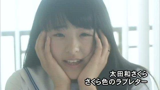 太田和さくら さくら色のラブレターのEカップ巨乳キャプ 画像41枚 4
