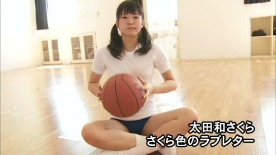 太田和さくら さくら色のラブレターのEカップ巨乳キャプ 画像41枚 5