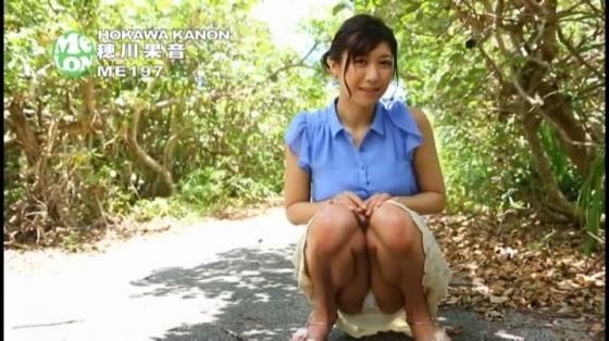 穂川果音 DVDお天気お姉さんの休日のGカップ谷間キャプ 画像22枚 8