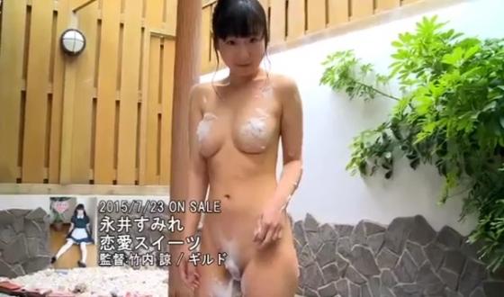 永井すみれ 恋愛スイーツのFカップ手ブラキャプ 画像52枚 14