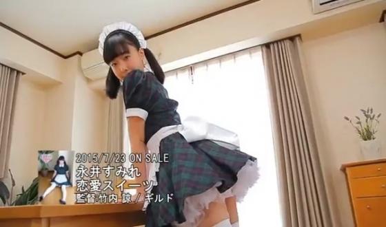 永井すみれ 恋愛スイーツのFカップ手ブラキャプ 画像52枚 21