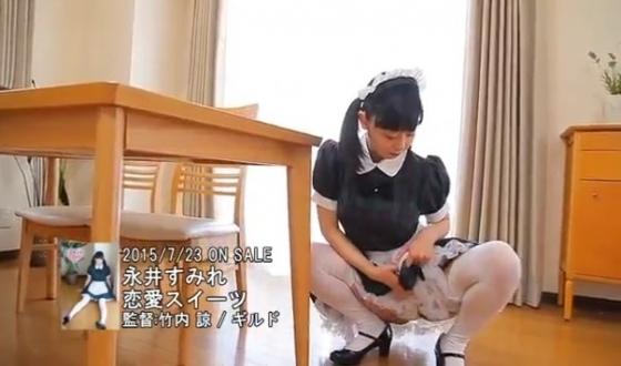 永井すみれ 恋愛スイーツのFカップ手ブラキャプ 画像52枚 23