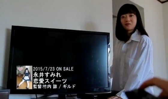 永井すみれ 恋愛スイーツのFカップ手ブラキャプ 画像52枚 2