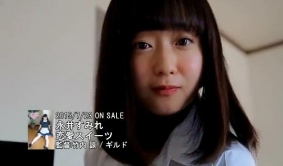 永井すみれ 恋愛スイーツのFカップ手ブラキャプ 画像52枚 3