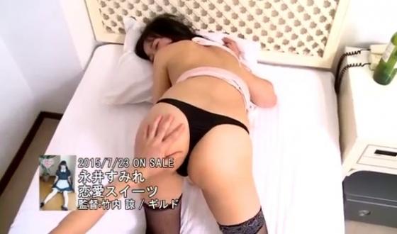 永井すみれ 恋愛スイーツのFカップ手ブラキャプ 画像52枚 43