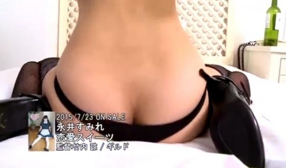 永井すみれ 恋愛スイーツのFカップ手ブラキャプ 画像52枚 45