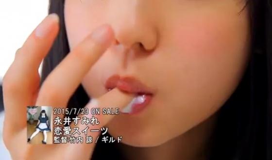 永井すみれ 恋愛スイーツのFカップ手ブラキャプ 画像52枚 47