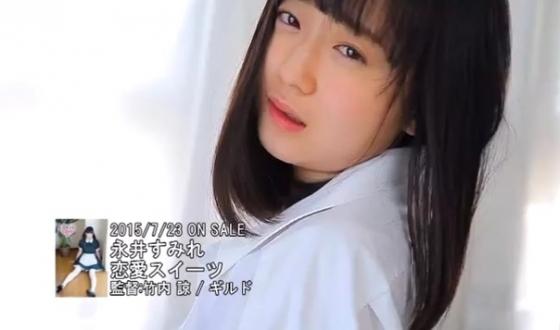 永井すみれ 恋愛スイーツのFカップ手ブラキャプ 画像52枚 49