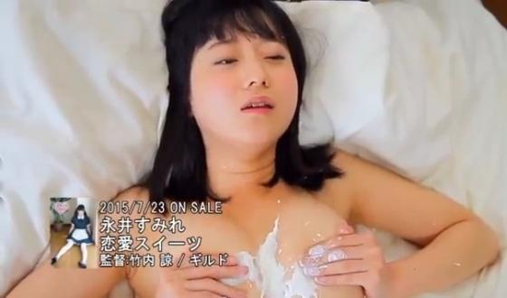 永井すみれ 恋愛スイーツのFカップ手ブラキャプ 画像52枚 51