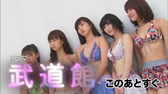 植村あかり ドラマ武道館の水着姿Dカップ谷間キャプ 画像30枚 2