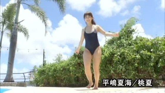 平嶋夏海 DVD桃夏のムチムチ下半身とFカップハミ乳キャプ 画像68枚 12