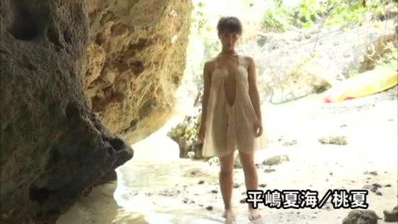 平嶋夏海 DVD桃夏のムチムチ下半身とFカップハミ乳キャプ 画像68枚 22