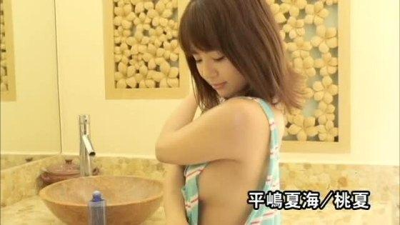 平嶋夏海 DVD桃夏のムチムチ下半身とFカップハミ乳キャプ 画像68枚 28