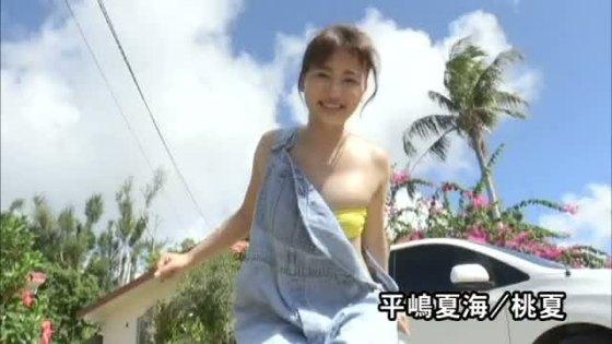 平嶋夏海 DVD桃夏のムチムチ下半身とFカップハミ乳キャプ 画像68枚 48
