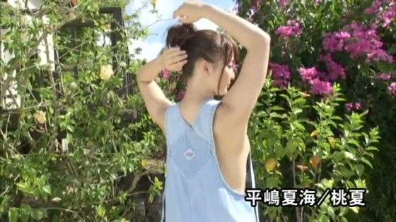 平嶋夏海 DVD桃夏のムチムチ下半身とFカップハミ乳キャプ 画像68枚 49