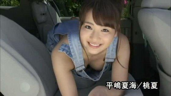 平嶋夏海 DVD桃夏のムチムチ下半身とFカップハミ乳キャプ 画像68枚 51