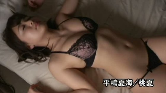 平嶋夏海 DVD桃夏のムチムチ下半身とFカップハミ乳キャプ 画像68枚 62