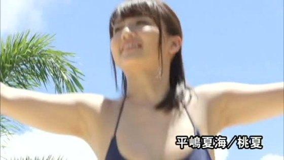 平嶋夏海 DVD桃夏のムチムチ下半身とFカップハミ乳キャプ 画像68枚 9