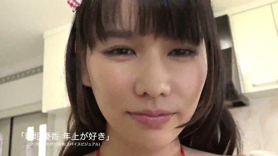 新垣優香 DVD年上が好きHカップノーブラハミ乳キャプ 画像55枚 14