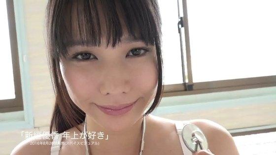 新垣優香 DVD年上が好きHカップノーブラハミ乳キャプ 画像55枚 40