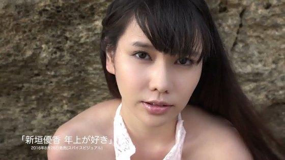 新垣優香 DVD年上が好きHカップノーブラハミ乳キャプ 画像55枚 45
