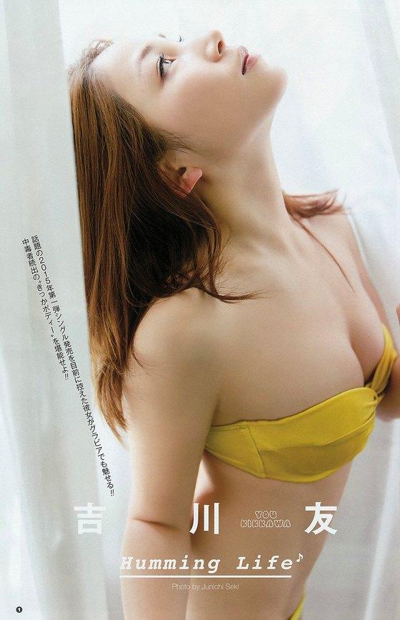 吉川友 乳首チラしたEカップ水着自画撮りをTwitterに投稿 画像26枚 14