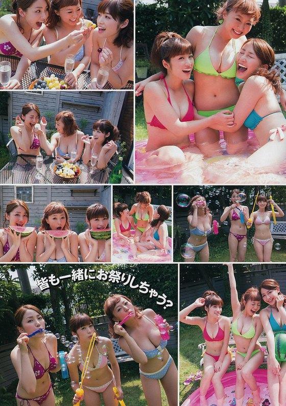 吉川友 乳首チラしたEカップ水着自画撮りをTwitterに投稿 画像26枚 25