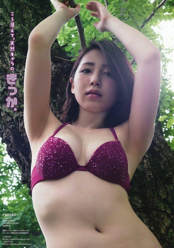 吉川友 乳首チラしたEカップ水着自画撮りをTwitterに投稿 画像26枚 6