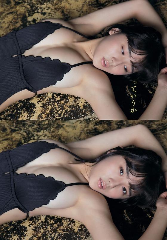 浅川梨奈 私服がダサくても可愛かった浜ちゃんがキャプ 画像20枚 17