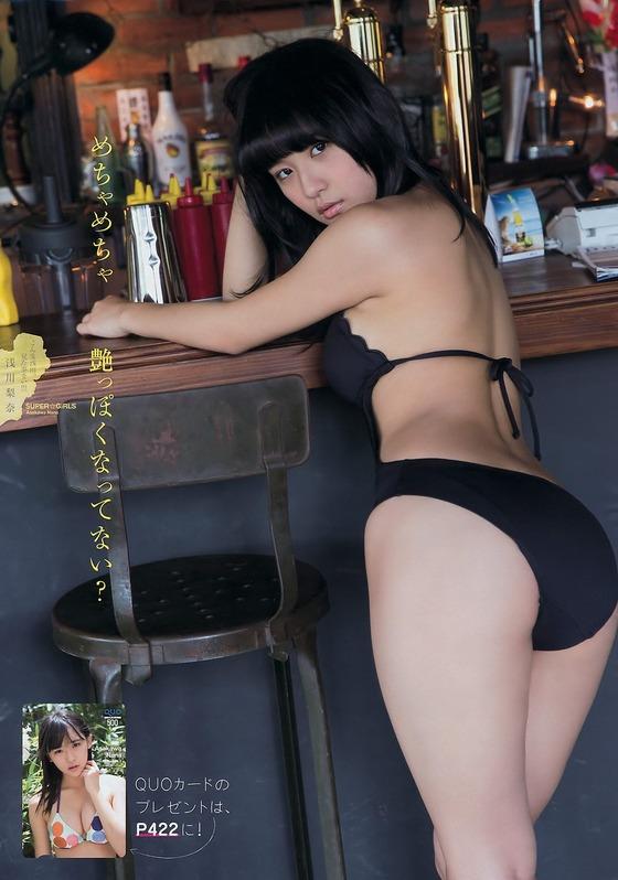 浅川梨奈 私服がダサくても可愛かった浜ちゃんがキャプ 画像20枚 19