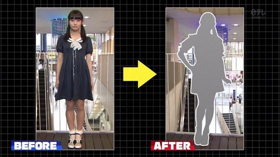 浅川梨奈 私服がダサくても可愛かった浜ちゃんがキャプ 画像20枚 3