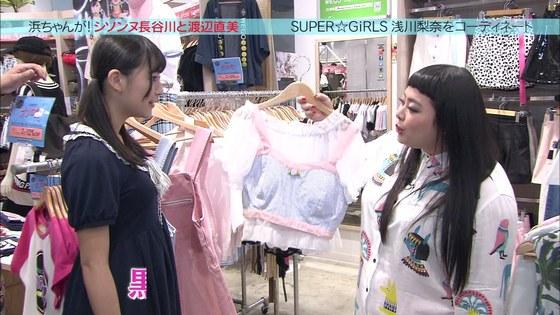 浅川梨奈 私服がダサくても可愛かった浜ちゃんがキャプ 画像20枚 5