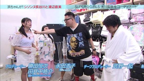 浅川梨奈 私服がダサくても可愛かった浜ちゃんがキャプ 画像20枚 6