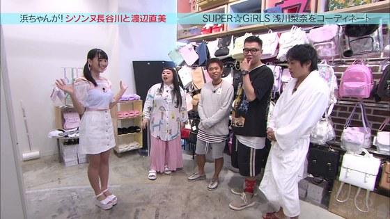 浅川梨奈 私服がダサくても可愛かった浜ちゃんがキャプ 画像20枚 8