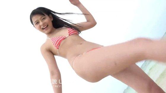榊まこ Like youのBカップ谷間&お尻食い込みキャプ 画像48枚 40