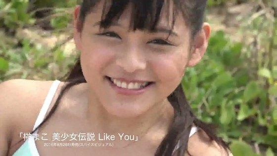 榊まこ Like youのBカップ谷間&お尻食い込みキャプ 画像48枚 5