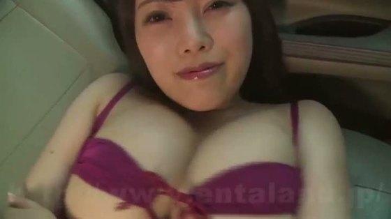 夏目芽依 Summer EyesのIカップ爆乳ハミ乳キャプ 画像59枚 15