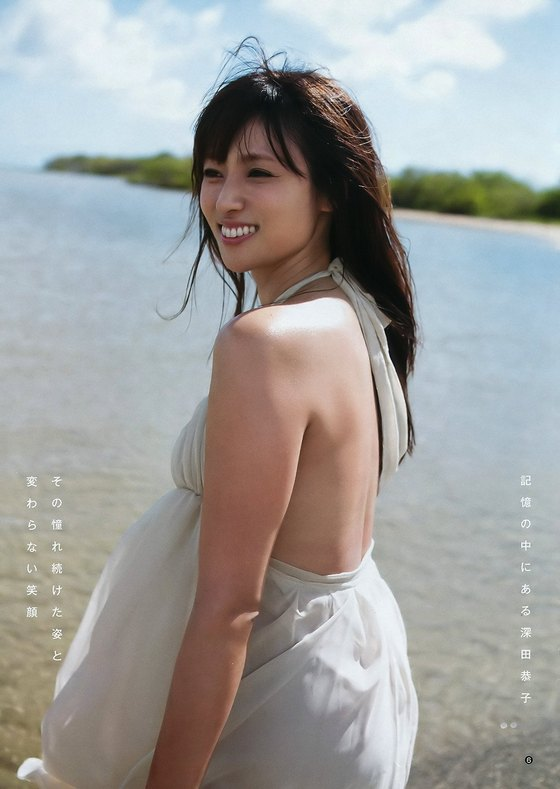 深田恭子 ヤングジャンプの写真集Fカップビキニ姿グラビア 画像27枚 4