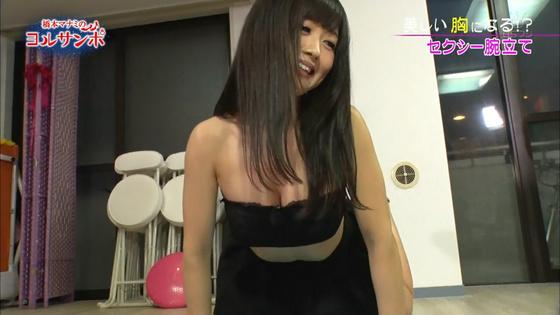 橋本マナミ ヨルサンポのGカップ胸チラ&大開脚キャプ 画像22枚 10