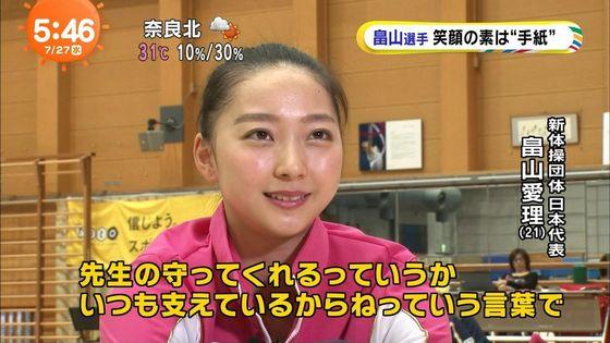 畠山愛理 全開腋を披露した新体操フェアリージャパンキャプ 画像24枚 19