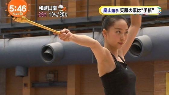 畠山愛理 全開腋を披露した新体操フェアリージャパンキャプ 画像24枚 20