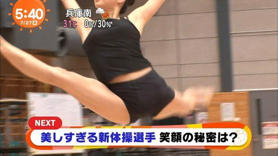 畠山愛理 全開腋を披露した新体操フェアリージャパンキャプ 画像24枚 4