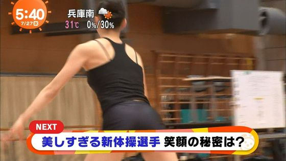 畠山愛理 全開腋を披露した新体操フェアリージャパンキャプ 画像24枚 5