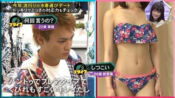 武田あやな Bカップ水着姿の胸チラキャプ 画像30枚 10