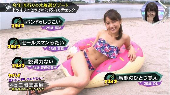 武田あやな Bカップ水着姿の胸チラキャプ 画像30枚 13