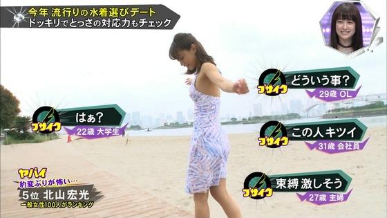 武田あやな Bカップ水着姿の胸チラキャプ 画像30枚 15