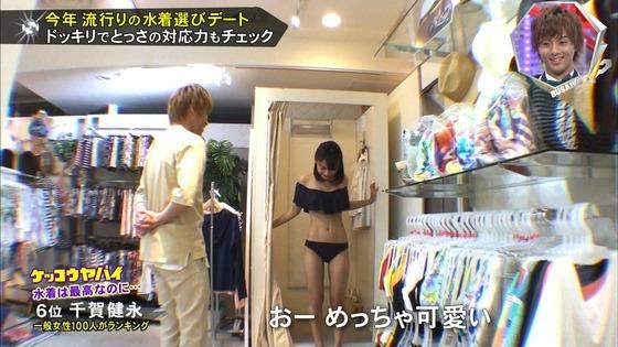 武田あやな Bカップ水着姿の胸チラキャプ 画像30枚 16